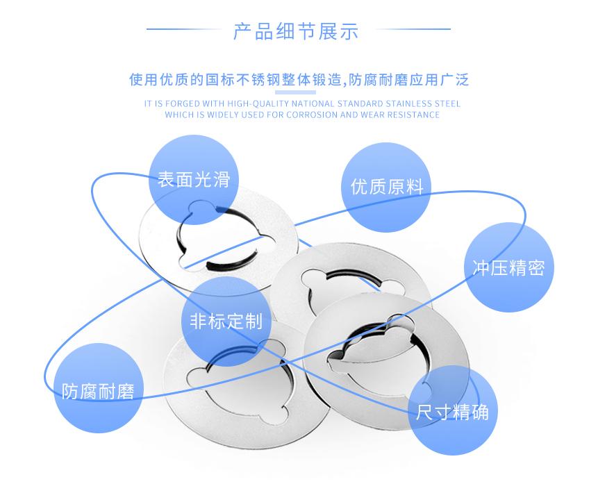 深圳新能源冲压