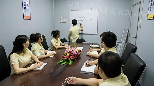 锐硕-公司会议