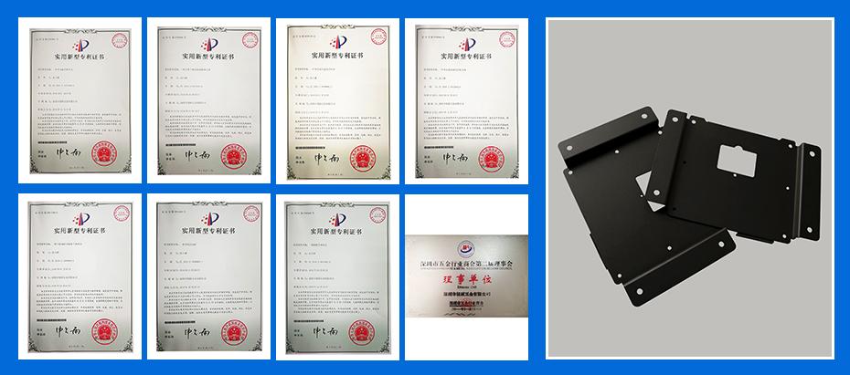 精密冲压件-壳子专利认证