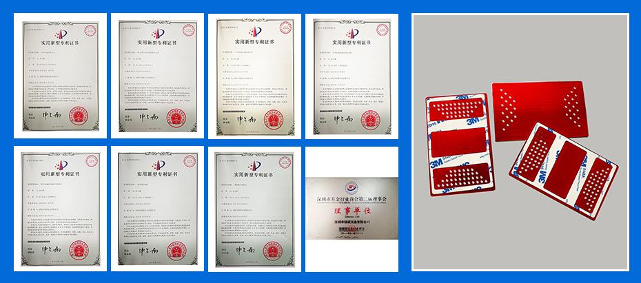 铝合金冲压件-覆盖件专利认证
