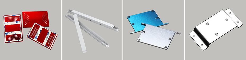 铝合金冲压件-条架