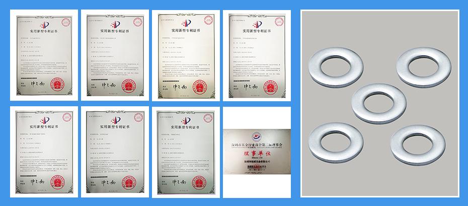 金属缠绕垫片-环垫专利认证