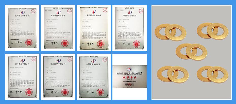 金属缠绕垫片-铜垫专利认证