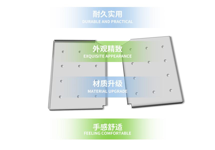 电感屏蔽罩