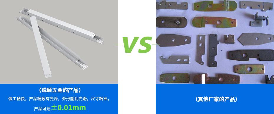 铝合金冲压件-阻隔件产品对比
