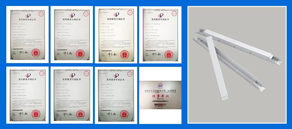铝合金冲压件-阻隔件专利认证
