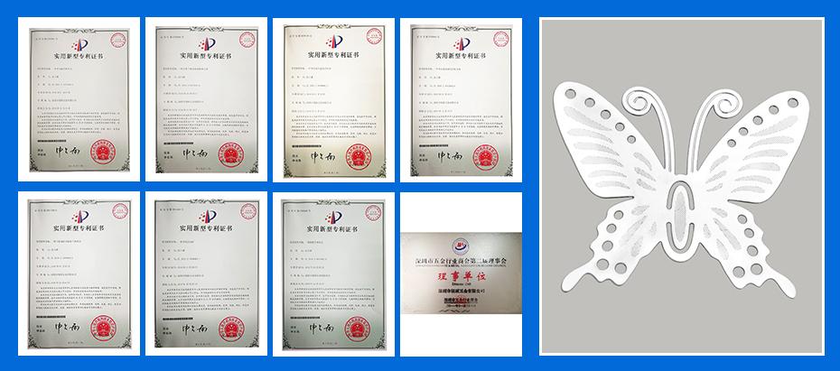 不锈钢冲压件-蝴蝶件专利认证