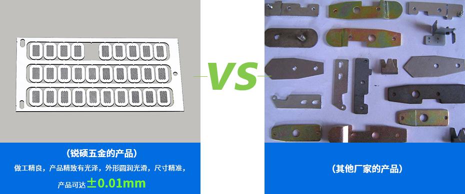 不锈钢冲压件-网格件产品对比