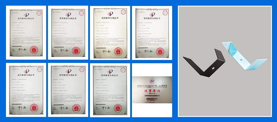 不锈钢冲压件-电器支架专利认证