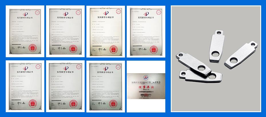 不锈钢冲压件-汽车端子专利认证