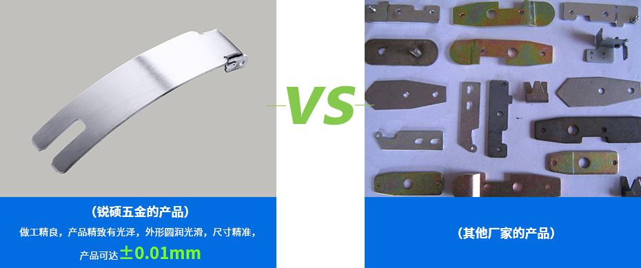 不锈钢冲压件-家居件产品对比