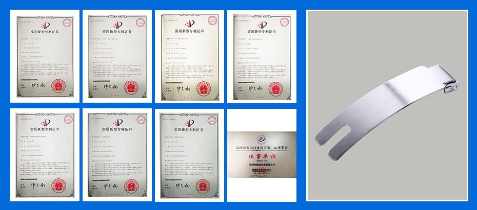 不锈钢冲压件-家居件专利认证