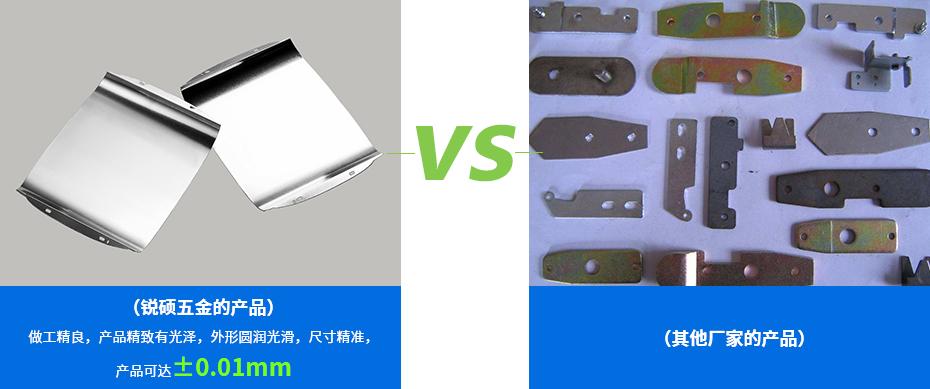 不锈钢冲压件-弹片产品对比