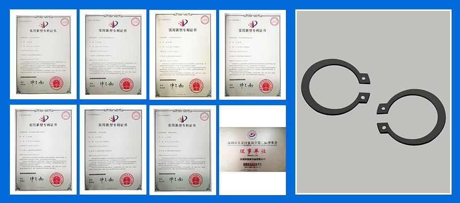 不锈钢冲压件-卡子专利认证