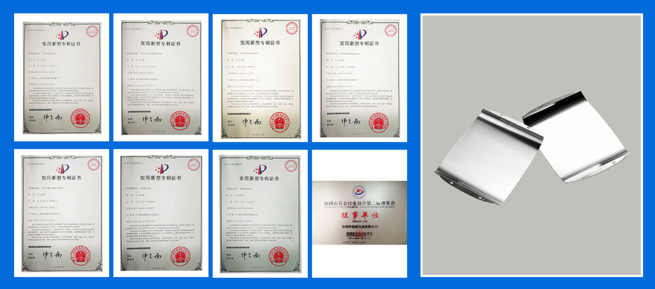 不锈钢冲压件-弹片专利认证