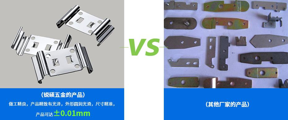 五金弹片-LED电器件产品对比