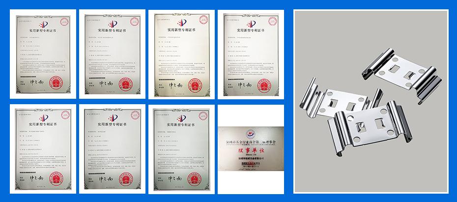 五金弹片-LED电器件专利认证