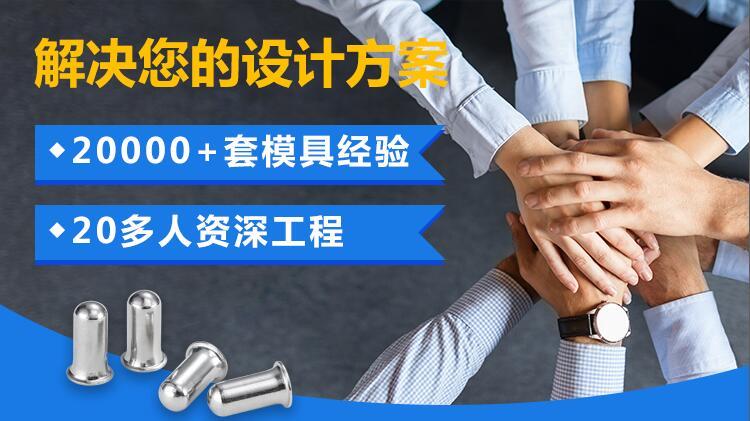 制定目标的重要性  深圳锐硕精密五金冲压厂