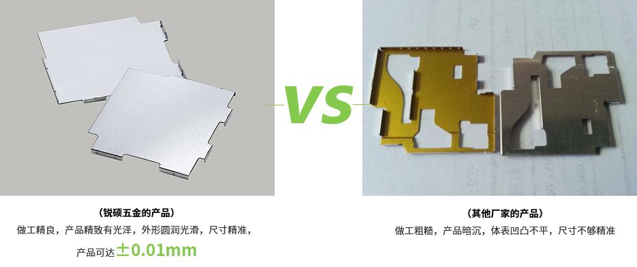 屏蔽罩-盖子产品对比