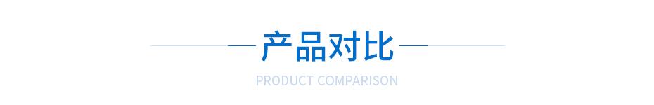通讯电子冲压件-手机屏蔽罩产品对比