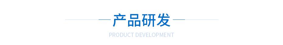 通讯电子冲压件-手机屏蔽罩产品研发