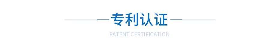 金属缠绕垫片-加大平垫专利认证