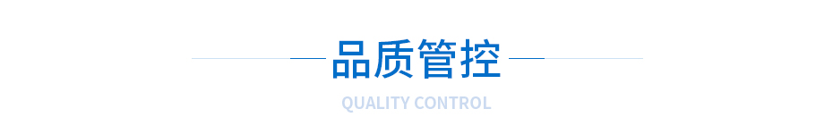 通讯电子冲压件-手机屏蔽罩品质管控
