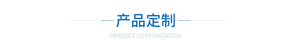 通讯电子冲压件-手机屏蔽罩产品定制