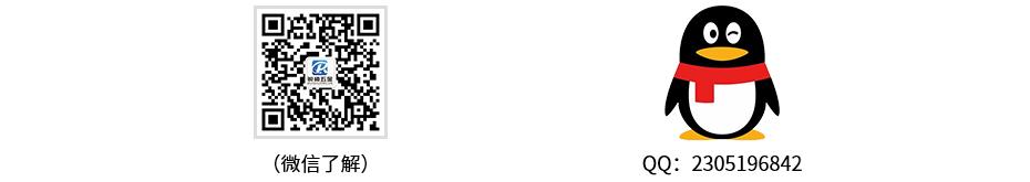 五金弹片-不锈钢件产品咨询