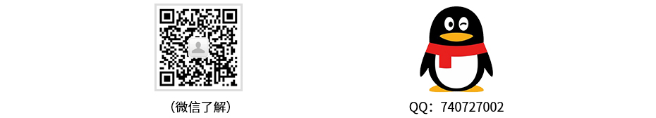 五金弹片-不锈钢件技术咨询