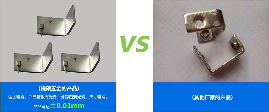 金属五金铝冲压件产品对比