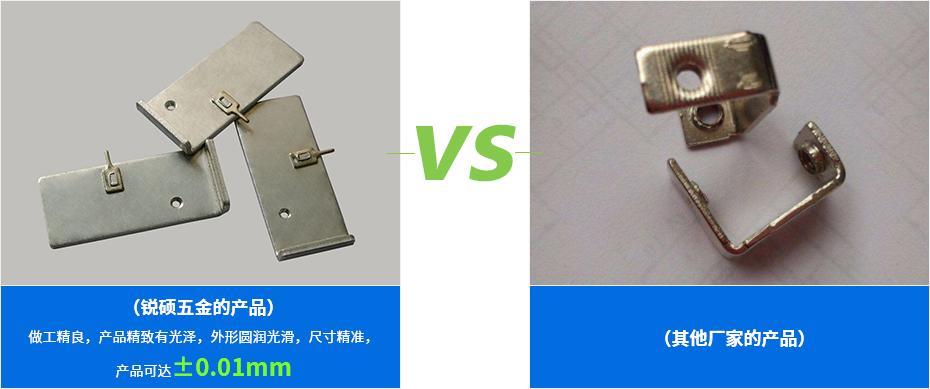 铝合金散热片产品对比