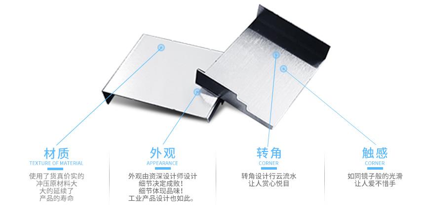 不锈钢冲压件加工